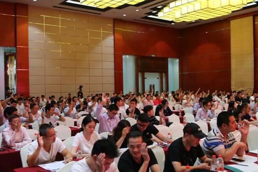 雷竞技-雷竞技App-雷竞技官网DOTA2,LOL,CSGO最佳电竞赛事竞猜第二届第一次会员代表大会